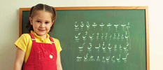 Urdu Learning for kids